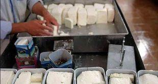 بازار پنیر محلی حلب لیقوان