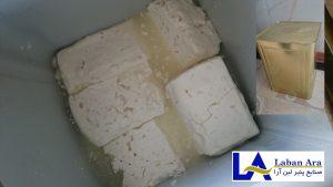 تولید انواع پنیر