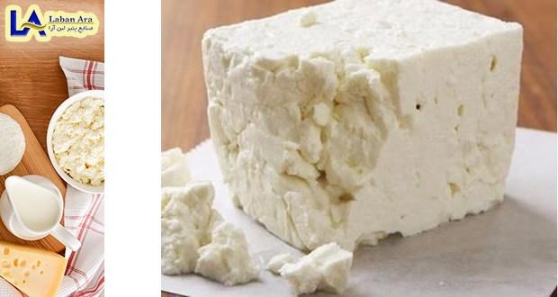 بهترین پنیر لیقوان