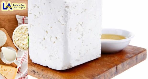 پنیر لیقوان اصل در بازار