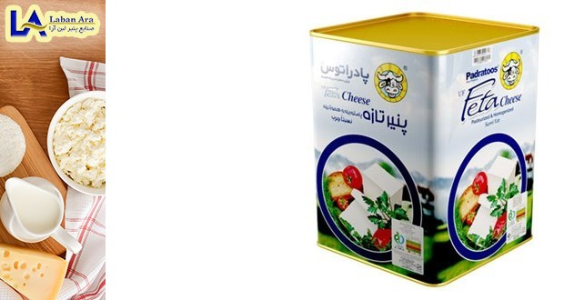 قیمت پنیر حلب درجه یک