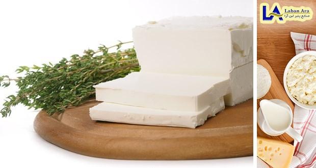 پنیر لیقوان با بهترین برند