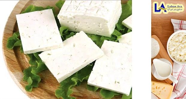 صادرات بهترین پنیر لیقوان