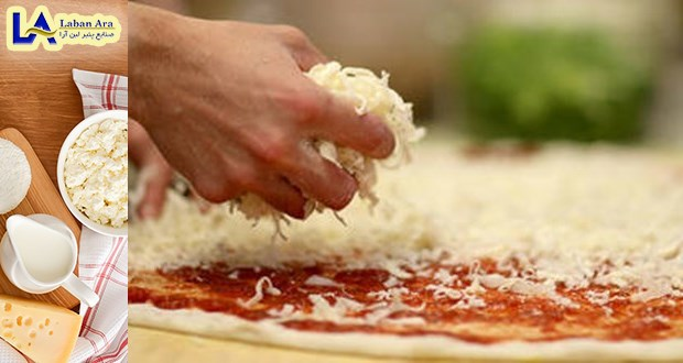 خرید عمده پنیر پیتزا