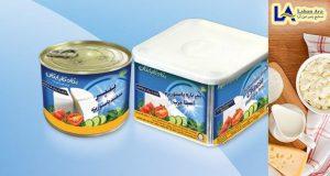 خرید پنیر حلب