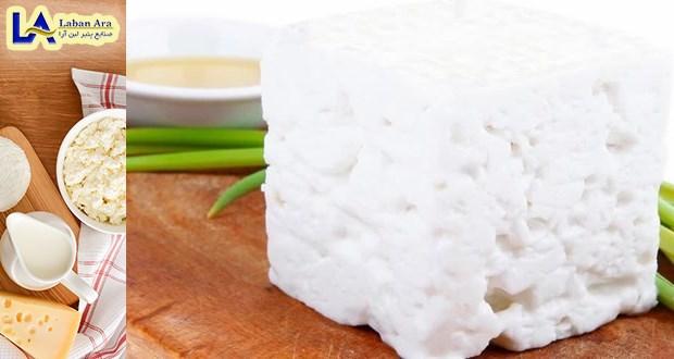 خرید پنیر سفید