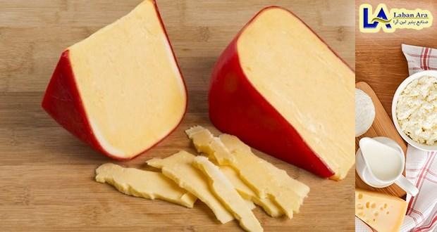 پنیر قرمز سلماس