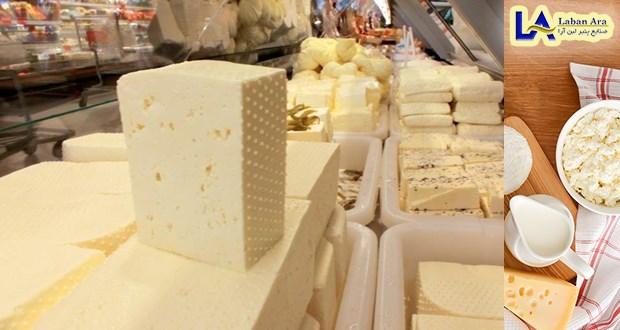 خرید اینترنتی پنیر